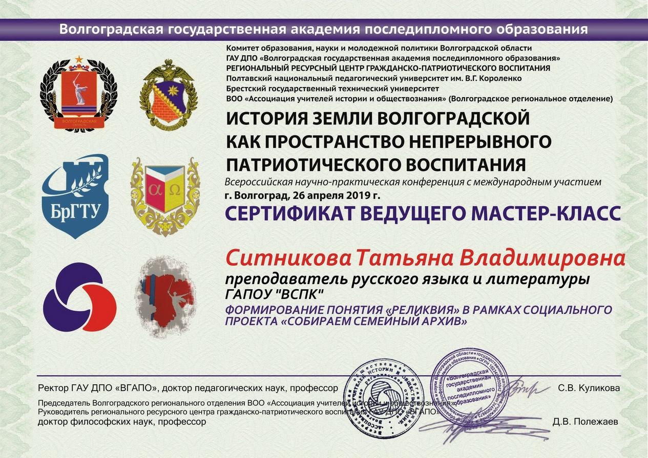 Волгоградские хостинг хостинг с php и mysql с доменом ru бесплатно
